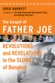 The Gospel of Father Joe, by Greg Barrett